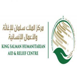 مركز الملك سلمان للإغاثة يوقع مع غوث اللاجئين الفلسطينيين لمساعدة غزة على مواجهة #كورونا
