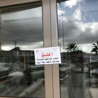 بلدية مُحافظة #تنومة تُغلق مراكز تجاري خالف الإجراءات الإحترازية لتفشي #كورونا