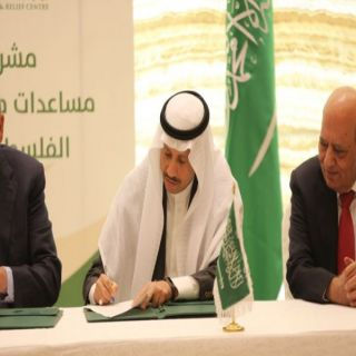 سفير المملكة لدى الاردن يُدشين مساعدات المملكة للشعب الفلسطيني لمواجهة كورونا
