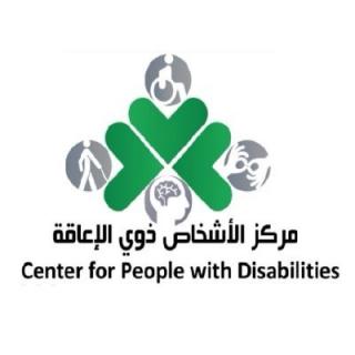 مركز ذوي الإعاقة بـ #جامعة_الملك_خالد يشارك افتراضيًّا في فعاليات اليوم الخليجي لصعوبات التعلم