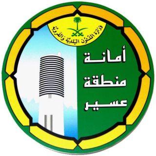 #أمانة_عسير تضبط مخالفة للإجراءات الاحترازية في مبنى للعمال بمدينة أبها