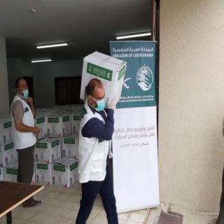 مركز الملك سلمان للإغاثة يواصل توزيع السلال الغذائية الرمضانية في الضفة الغربية وقطاع غزة