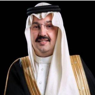 سمو الأمير تركي بن طلال يُوجّه بتنظيم برنامج تدريبي عن إدارة الأزمات والكوارث