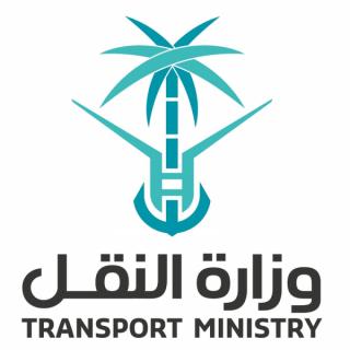 خلال فترة منع التجول #وزارة _النقل تُكثف أعمالها على الطرق في المملكة