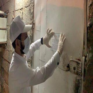 جولات بلدية #بارق تستهدف (100) مقر سكن للعمالة في المُحافظة