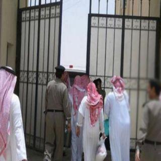 إطلاق سراح 23 مستفيداً من العفو الملكي الكريم في القصيم