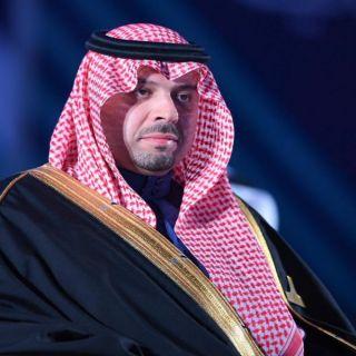 سمو أمير الشمالية يوجه بإنجاز معاملات المواطنين والمقيمين خلال إجازة #عيد_الفطر المبارك..