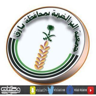 """جمعية البر في #بارق تعايد الأيتام وتودع مبلغ """"كسوة العيد"""""""