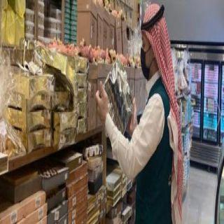 تجارة القصيم تنفيذ 2015 جولة على منافذ بيع الزكاة ومستلزمات العيد ومتاجر الذهب