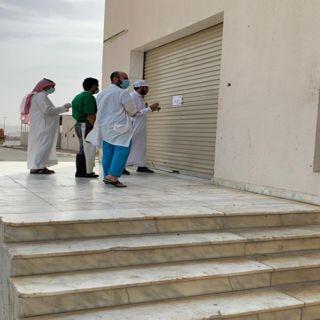 بلدية #بارق تُغلق المسلخ النموذجي في المُحافظة لمُخالفته الإشتراطات الوقائية