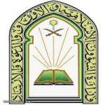 4400.000 متر بتكلفة 36.560.000ريال لفرش المساجد والجوامع في المملكة