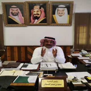 رئيس بلدية محافظة أبوعريش يهنئ القيادة بعيد الفطر المبارك