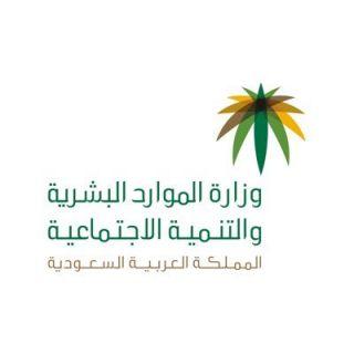 وزارة الموارد البشرية تُعلن البروتوكولات الوقائية من كورونا في مقرات العمل
