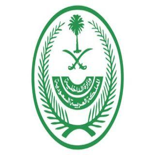 #الداخلية :لجنة لمراجعة الإجراءات الاحترازية والتدابير الوقائية