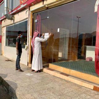 البلدية تُغلق 3 مطاعم مُخالفة في #بارق وثلوث المنظر
