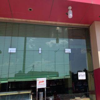 #بلدية_النماص تُغلق 3 محال تجارية خالفت المعايير الصحية والإجراءات الوقائية