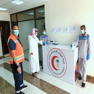  الادارة الطبية بفرع هيئة الهلال الأحمر بمنطقة القصيم تطبّق مبادرة #نعود_بحذر