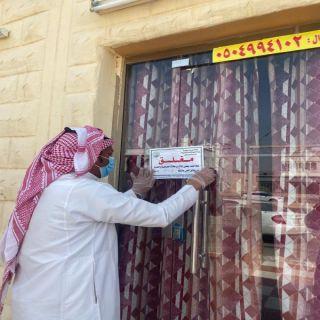 #بلدية_بارق تُغلق مركز تسوق ومطبخ وبوفيه مخالفه