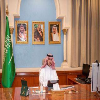 سمو أمير #الجوف يترأس عن بُعد اجتماع لجنة الطوارئ بمنطقة الجوف