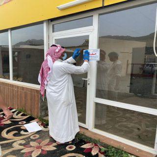 جولات الفرق الرقابية ببلدية #بارق تُغلق مطعمًا في ثلوث المنظر