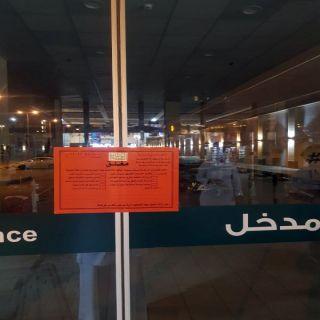 #أمانة_منطقة القصيم تغلق (16) منشأة وتصادر (4) طن من المواد الغذائية