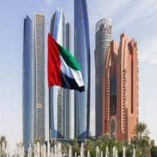 #الإمارات تُدين محاولة الحوثيين استهداف المملكة