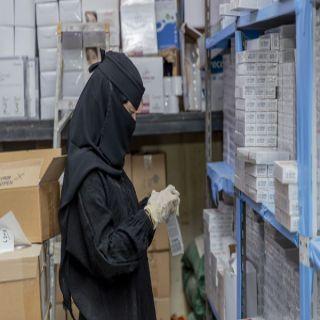 #أمانة_القصيم تضبط (95) مخالفة على المشاغل النسائية بمدينة بريدة