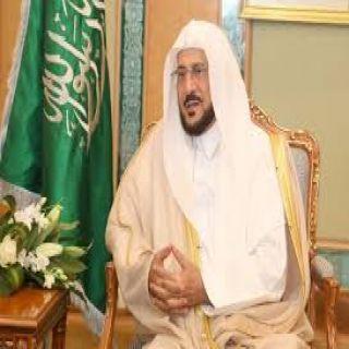 وزير الشؤون الإسلامية يوجه بتخصيص خطبة الجمعة للحديث عن قرارات المملكة بشأن الحج