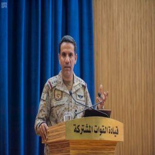 التحالف :نشر مراقبين لوقف إطلاق النار الشامل في محافظة أبين