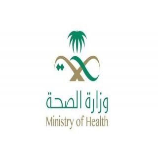 #الصحة تُعلن تسجيل (3938) إصابة جديدة بـ #كورونا و (46) حالة وفاة و(2589) حالة تعافي