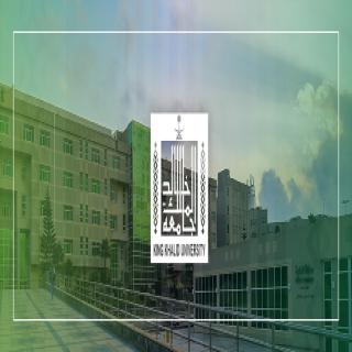 بدء القبول في الدبلومات التطبيقية بـ #جامعة_الملك_خالد للعام الجامعي القادم