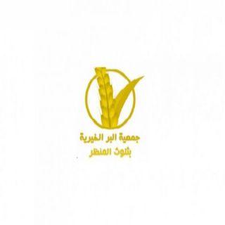 بر ثلوث المنظر وعدد من جمعيات البر في عسير  تتكفل بسداد دية مُقيم عربي