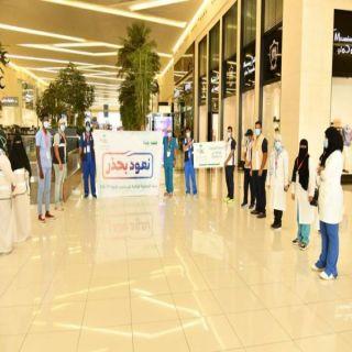 (700) متطوع و متطوعة في مختلف التخصصات يساهمون في الأعمال الصحية بجدة