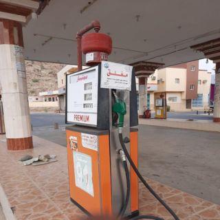 بلدية #بارق تُغلق (3) محال مهنية مُخالفة في ثلوث المنظر