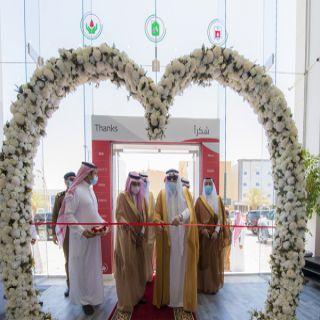 سمو أمير القصيم يدشن المقر الجديد لجمعية أصدقاء بنوك الدم الخيرية في #بريدة