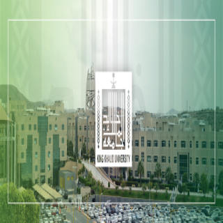 ترقية عدد من الموظفين والموظفات بـ #جامعة_الملك_خالد