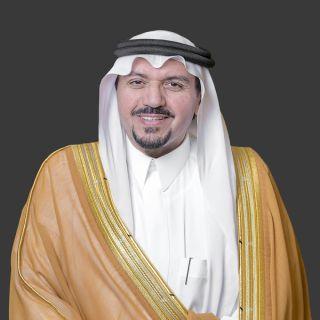 أمير منطقة القصيم يصدر قراراً بترقية 105 من منسوبي إمارة المنطقة