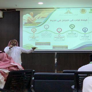 انطلاق البرامج الصيفية في سجون مكة