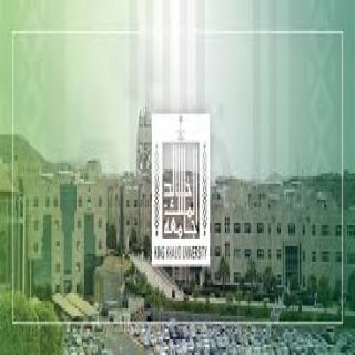 #جامعة_الملك_خالد تواصل استقبال مشاركات مسابقة الخط العربي