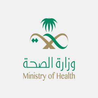 الصحة تسجيل (4128) حالة إصابة جديدة بفيروس #كورونا و(56) حالات وفاة و(2642) حالة تعافي