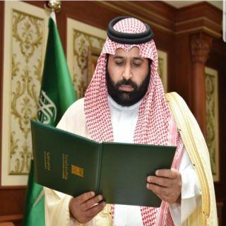سمو نائب أمير #جازان يتسلم تقرير فرع التحارة