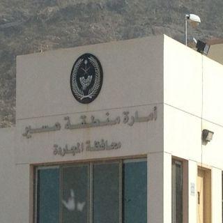 محافظة المجاردة تعلن عن قنوات الاتصال بالمحافظة