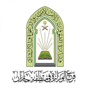 فرع المساجد في #جازان ترد على فيديو إمام العود المتداول