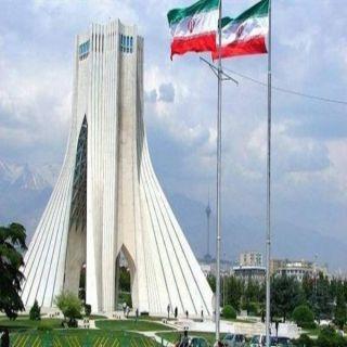 """#طهران تُعدم إيرانياً سرب معلومات عن صواريخ للـ""""سي آي أيه"""""""