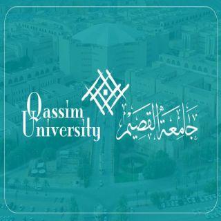 برعاية أمير القصيم تستعد #جامعة_القصيم لإقامة حفل التخرج الافتراضي. . الأحد القادم