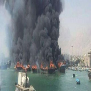 حريق ميناء بوشهر في #إيران يلتهم ثلاث سُفن على الأقل