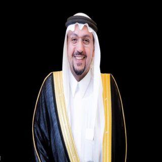 سمو أمير القصيم يشكر غرفة #البكيرية