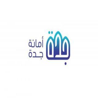 أمانة جدة مصادرة (250) ك من الخضروات ورصد موقعين مخالفين بنطاق خزام