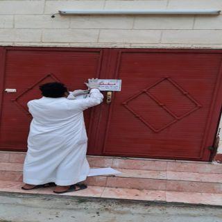 بلدية #بارق تُغلق مطبخ قديم مارس الذبح بدون ترخيص في ثلوث المنظر