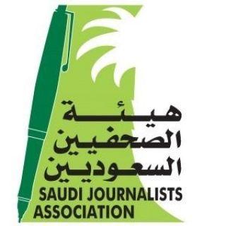 """#هيئة_الصحفيين_السعوديين تنوي محاسبة منتحلي صفة """"إعلامي"""""""